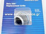 GLOBO MICROFONE SHURE BETA 58A